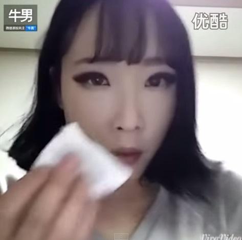 remove-makeup02