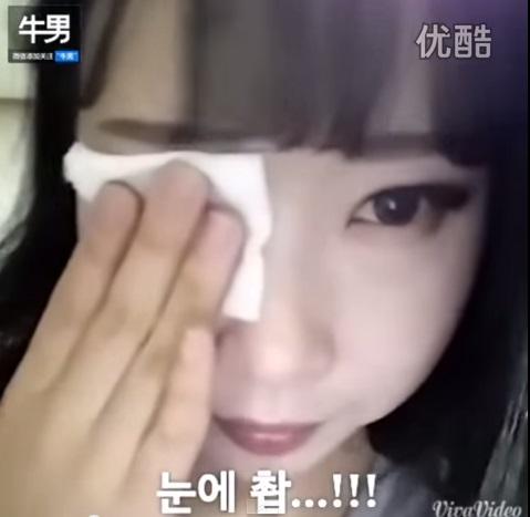 remove-makeup03